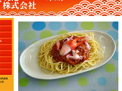 かにトマトソースパスタ(かにみそ入)