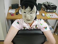 後ろ向き仮面